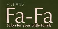 ペットサロン FaFa (ファーファ)