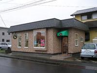 犬のシャンプー屋さんKAI(カイ)