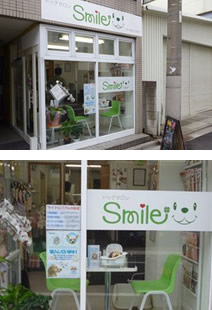 ドッグサロン Smile(スマイル)