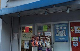 DogStyleKUMPEL(クンペル)調布本店
