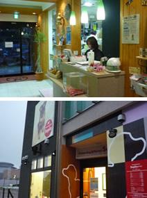 セピア 西東京店