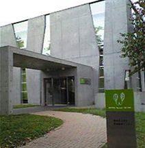 東京農工大学動物医療センター