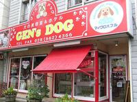 GEN'S DOG (ゲンズドッグ)