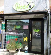 ペットサロン WEED(ウィード)