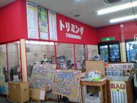 アヤハディオ 大津店