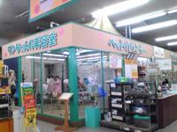 アヤハディオ ビバシティ店