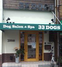 DogSalon&Spa33DOGS(サーティースリードッグス)