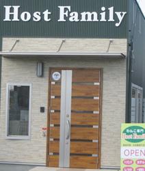 Host Family(ホストファミリー)