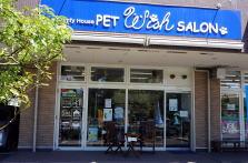 ペットサロンWISH(ウィッシュ)木場公園店