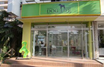 DOGLIFE浦和店