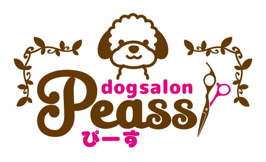 dog salon Peass(ぴーす)