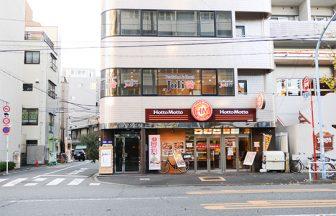 Joli(ジョリ) 神楽坂店