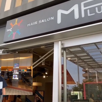 Hair Salon M.plus