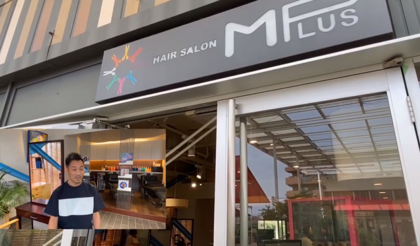 Hair Salon M.plus