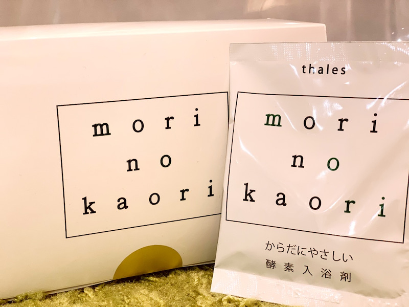 入浴剤 mori no kaori